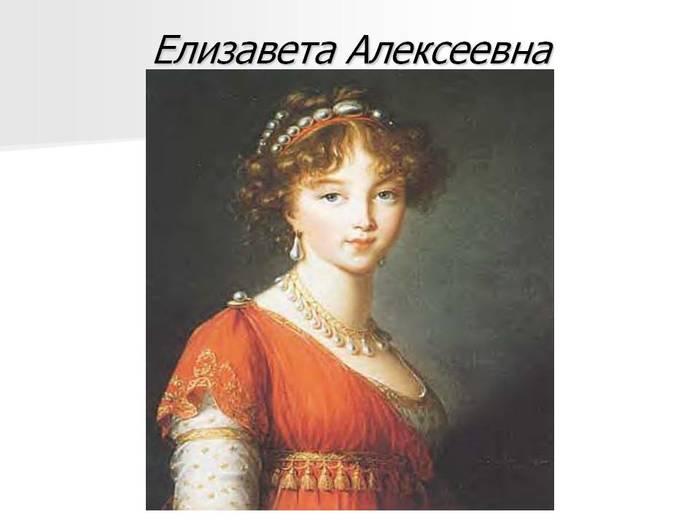 Рассказ о секс императрице