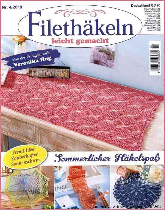 Filethakeln №4 2018.