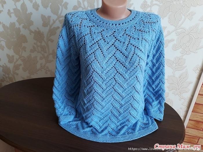 вязание от светланы заец пуловер спицами круглая кокетка мастер