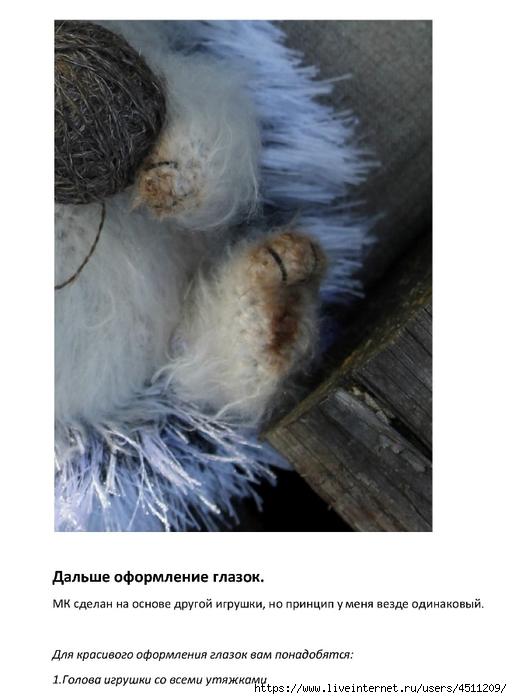 Yozhik_Shurshik_014 (512x700, 173Kb)