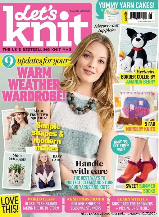 Let's Knit №132 2018.