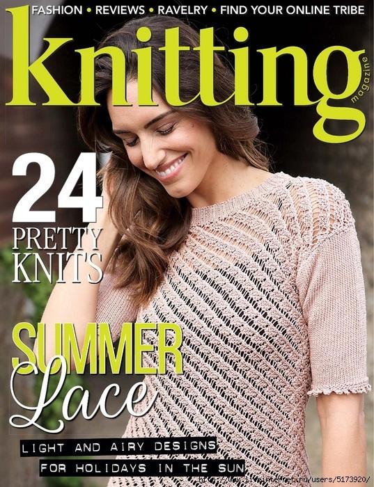 Knitting №183 2018.