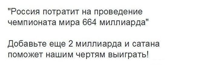 4878453_uchm11 (700x218, 22Kb)