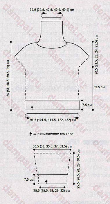 вог8 (379x700, 159Kb)