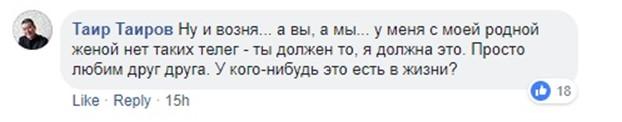 142671834 070218 0859 39 Пост бизнесвумен о женщинах взбесил всех: «Почему я ненавижу бесполезных баб?»