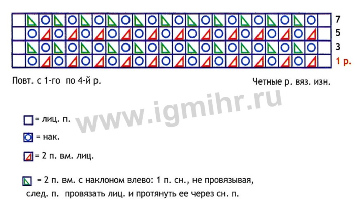 6018114_Djemper_Shokoladnaya_setochka3 (700x407, 244Kb)