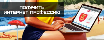 4425087_bbeb1d940ad164732423423423401957b624ccm8 (350x135, 37Kb)