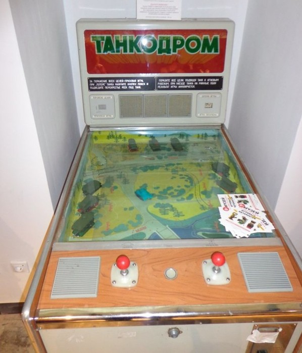 Популярные советские игровые автоматы