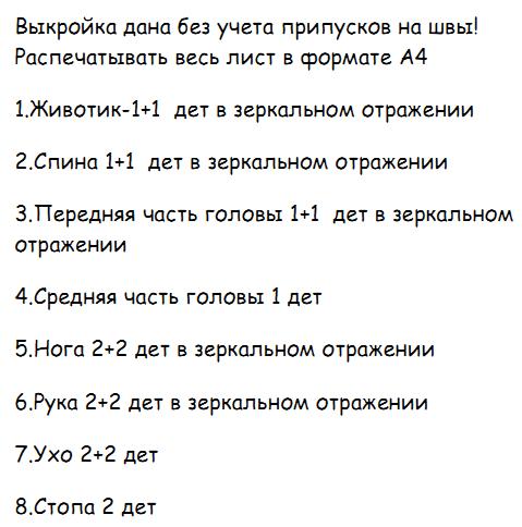 6226115_IMG_15072018_220108_0 (479x484, 48Kb)