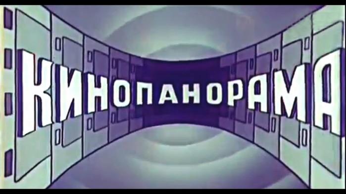 Ушла, как в бездну, целая эпоха.... Обсуждение на LiveInternet - Российский  Сервис Онлайн-Дневников 565b348b7a3