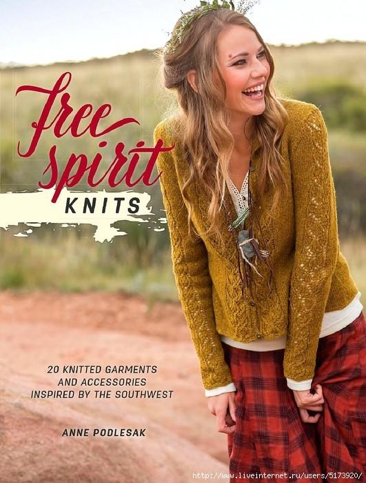 Free-spirit-knits-001 (531x700, 269Kb)