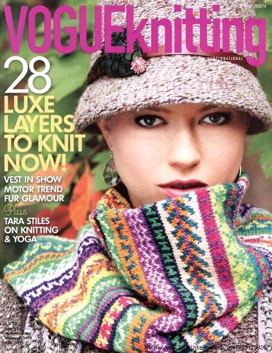 VOGUE Knitting | Записи в рубрике VOGUE Knitting | Дневник Наталии