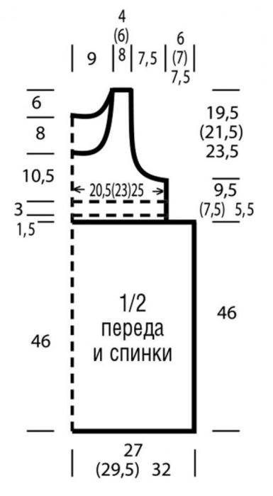 6018114_rozovyu_tyniky_spicami_3 (385x700, 57Kb)