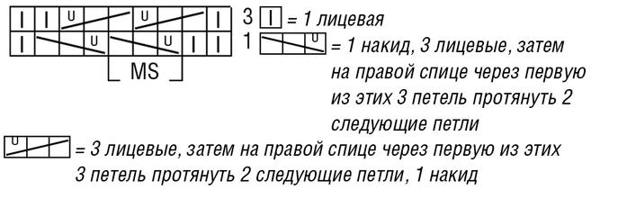 6226115_b5f9d3b7363781672d0107d66901fc7e (700x221, 61Kb)