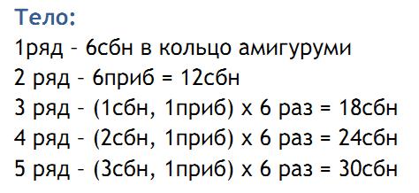 6226115_IMG_02082018_201125_0 (474x218, 24Kb)