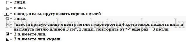 6226115_241f (638x163, 19Kb)