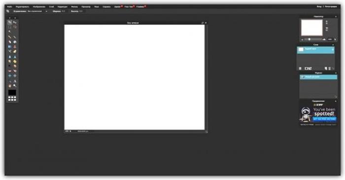 Мини фотошоп онлайн: лучшие сервисы для редактирования фотографий в интернете