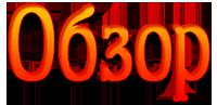 1 (200x97, 28Kb)