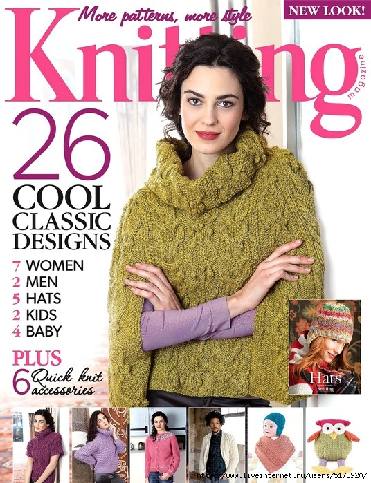 Knitting Magazine 112 — February 2013