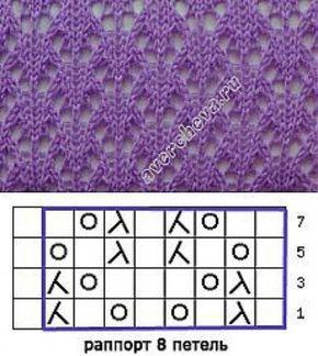 0f5cd4097de2bccb3e4e928e4cb77a3c (290x324, 88Kb)