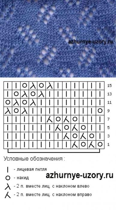 02c6555a42cafa9f694cd42c5325b581 (387x700, 199Kb)