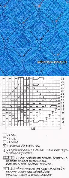 6d2d5aafefa4acf7f630118e6f5fd9ea (230x593, 180Kb)