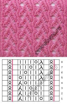 8b8c474fd7ecf318f6f0976616b94569 (230x355, 80Kb)