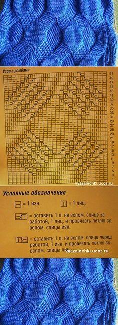 8daeebfd933b1c86a11240edddbecfb1 (236x650, 252Kb)
