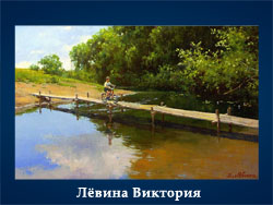 5107871_Trytovskii_Konstantin_18261893 (250x188, 48Kb)/5107871_ (250x188, 50Kb)