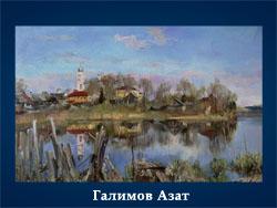5107871_Galimov_Azat (250x188, 47Kb)