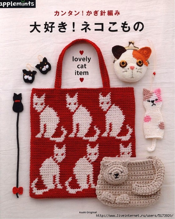 Asahi Original. Lovely Cat item 2017