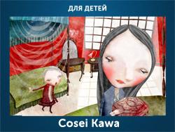 5107871_Cosei_Kawa (250x188, 96Kb)