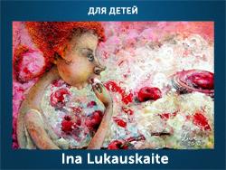5107871_Ina_Lukauskaite (250x188, 105Kb)
