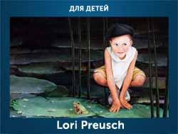5107871_Lori_Preusch (250x188, 40Kb)