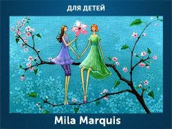 5107871_Mila_Marquis (250x188, 98Kb)