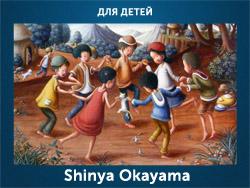 5107871_Shinya_Okayama (250x188, 63Kb)