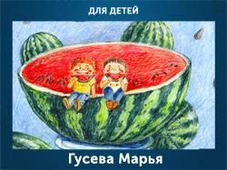 5107871_Gyseva_Marya (250x188, 110Kb)