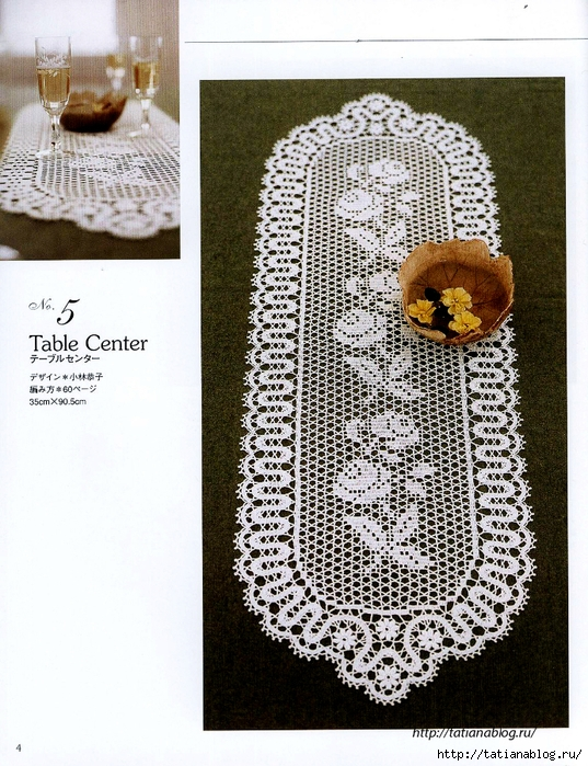 Elegant Crochet Lace - 2012.page006 copy (537x700, 371Kb)
