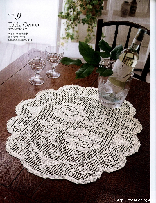Elegant Crochet Lace - 2012.page010 copy (537x700, 440Kb)