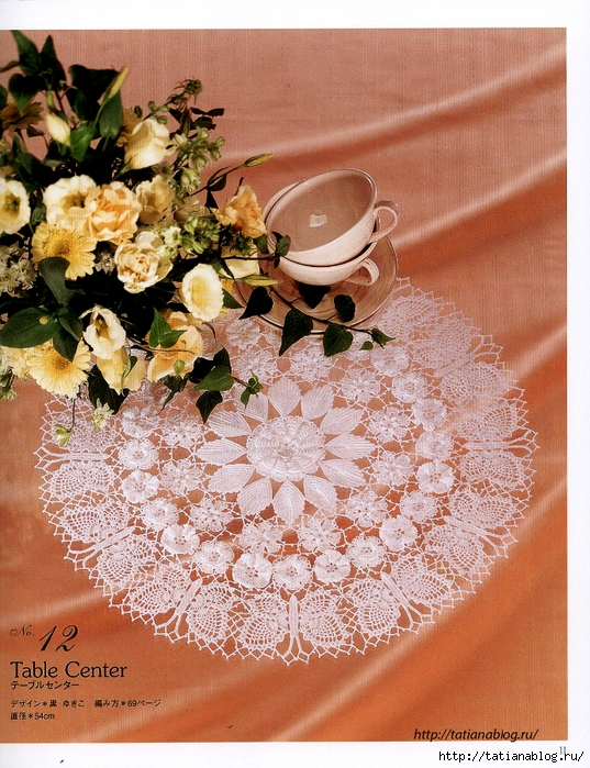 Elegant Crochet Lace - 2012.page013 copy (537x700, 396Kb)