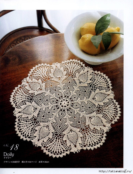 Elegant Crochet Lace - 2012.page019 copy (537x700, 405Kb)