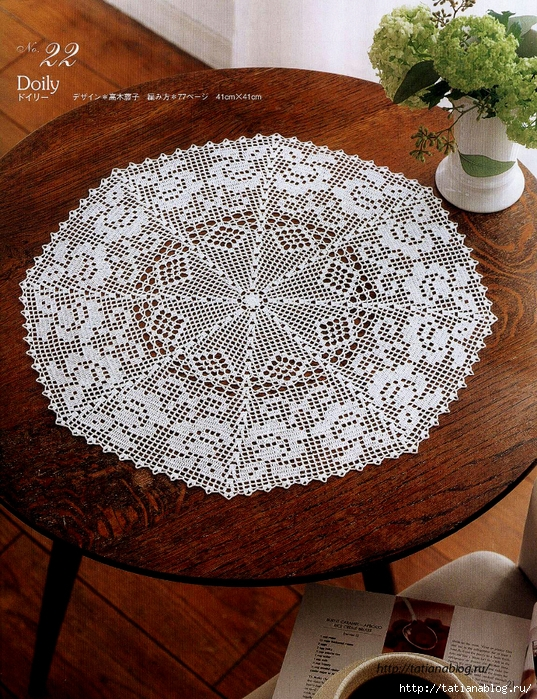 Elegant Crochet Lace - 2012.page023 copy (537x700, 479Kb)