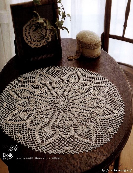 Elegant Crochet Lace - 2012.page025 copy (537x700, 423Kb)