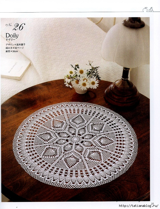 Elegant Crochet Lace - 2012.page027 copy (537x700, 390Kb)