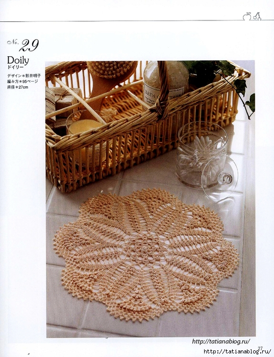 Elegant Crochet Lace - 2012.page029 copy (537x700, 326Kb)