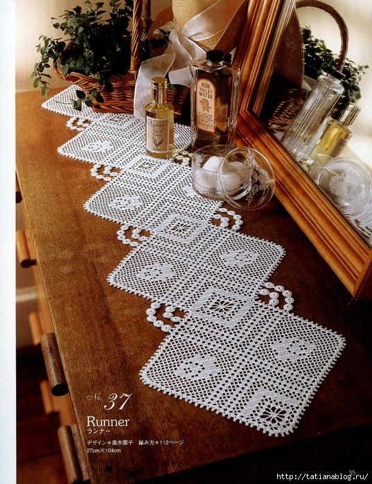 Elegant Crochet Lace - 2012.page037 copy (537x700, 450Kb)