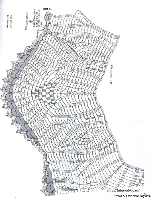 Elegant Crochet Lace - 2012.page057 copy (537x700, 305Kb)