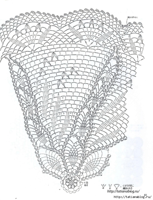 Elegant Crochet Lace - 2012.page085 copy (537x700, 346Kb)