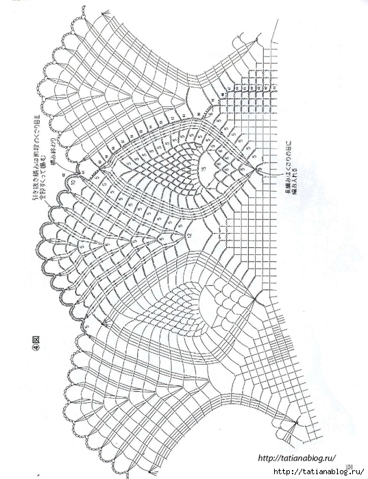 Elegant Crochet Lace - 2012.page103 copy (537x700, 284Kb)