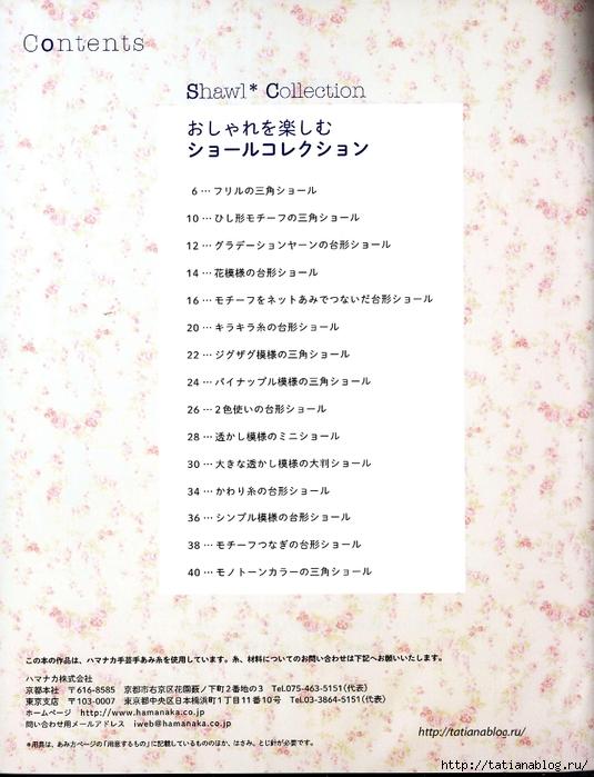 00004 copy (535x700, 269Kb)